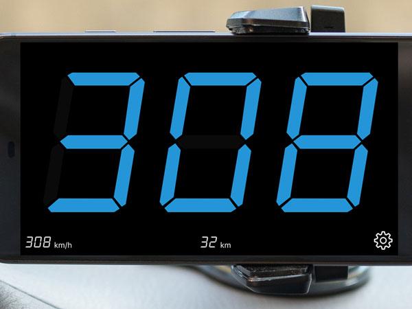 Mobilná aplikácia GPS Speedometer COA